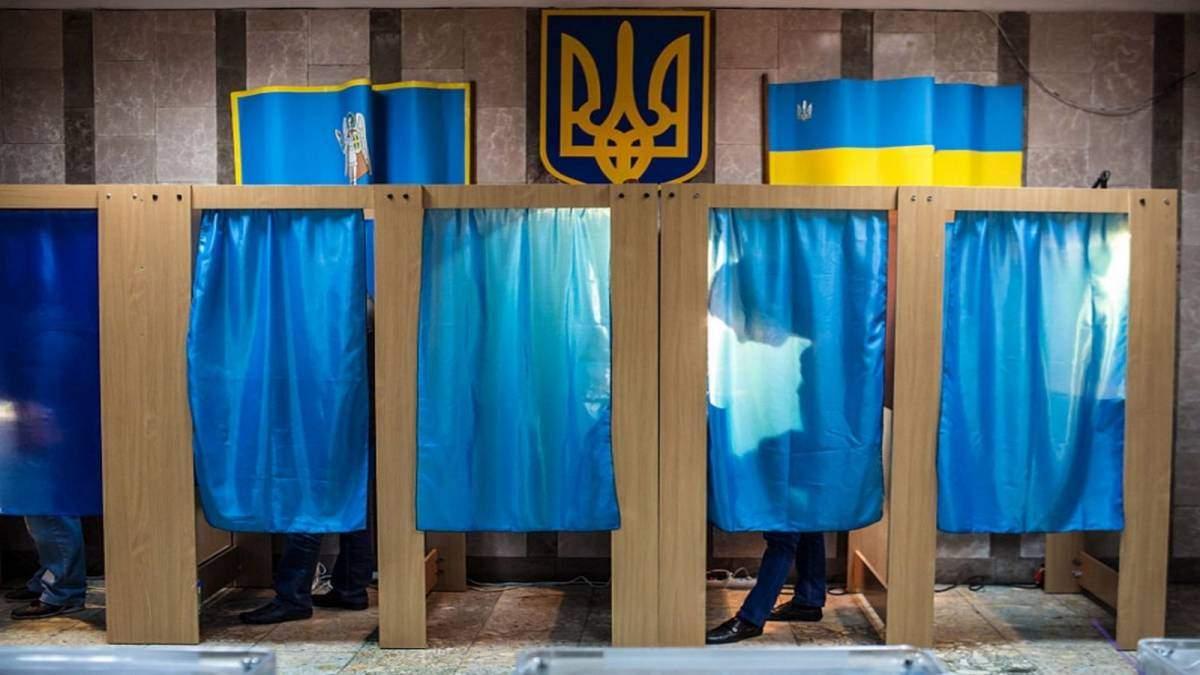Парламентські вибори: скільки українців змінили місце голосування