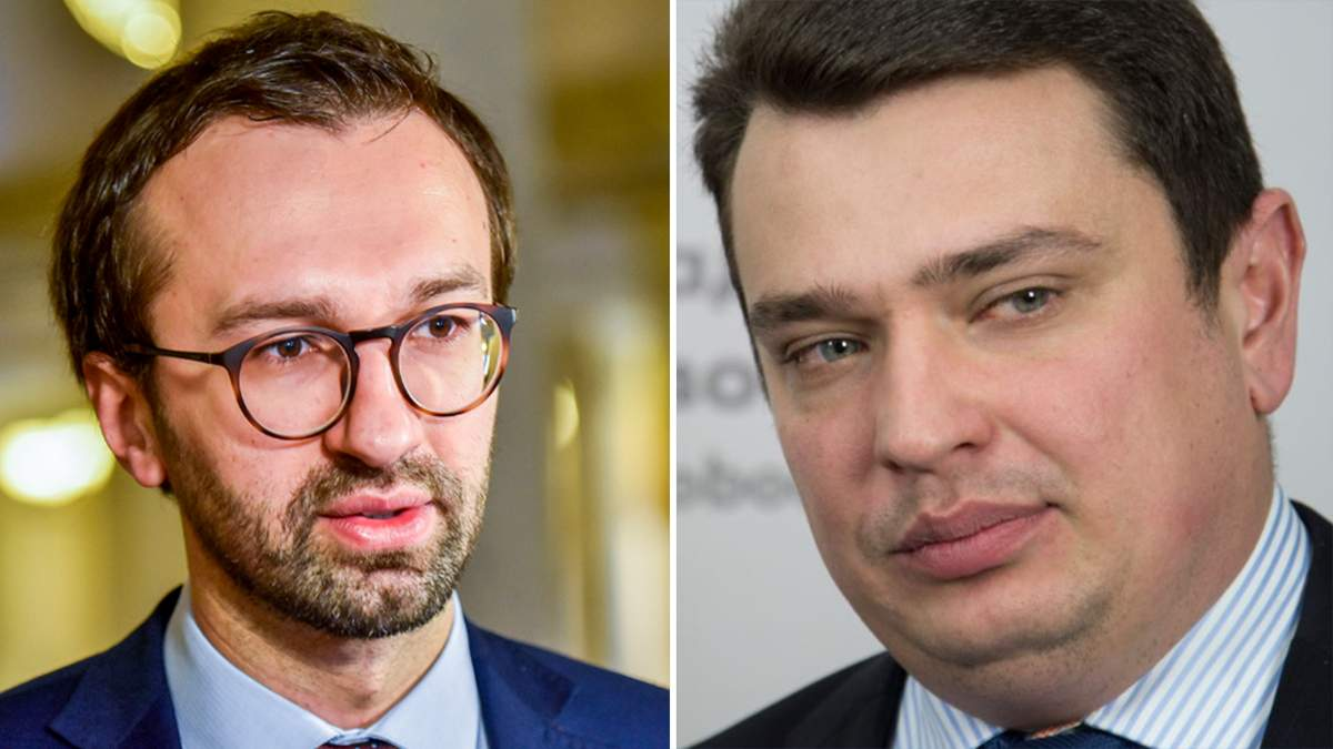 Сергій Лещенко та Артем Ситник