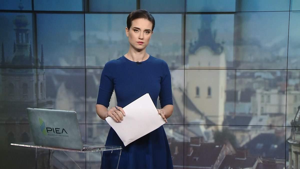 Випуск новин за 12:00: Смертельна аварія на Миколаївщині. Затримання на українському кордоні