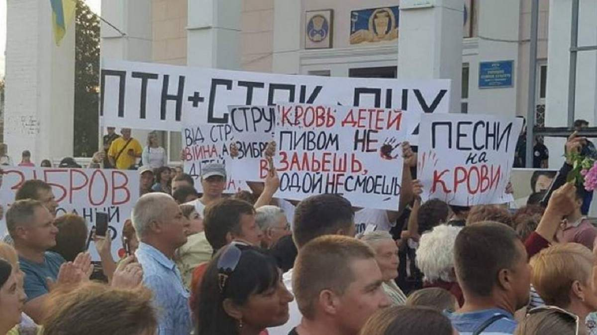 """У Старобільську пікетували концерт Зіброва на підтримку спонсора терористів """"ЛНР"""""""