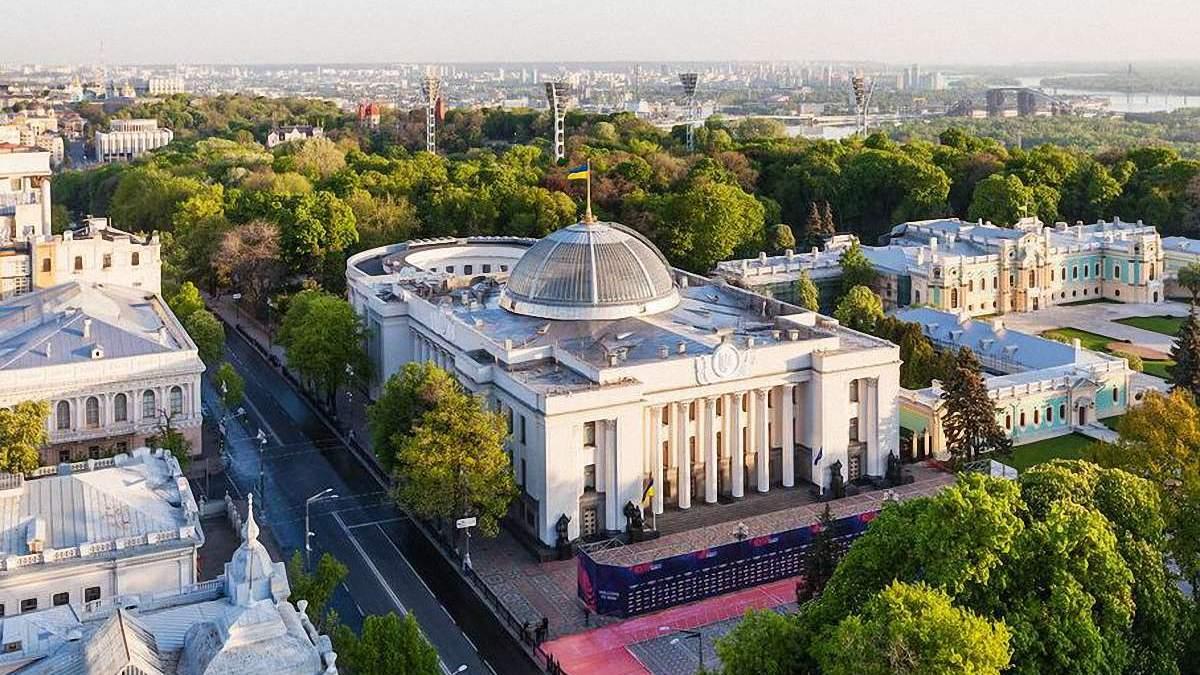 Які важливі рішення має прийняти новий парламент - 17 липня 2019 - Телеканал новин 24