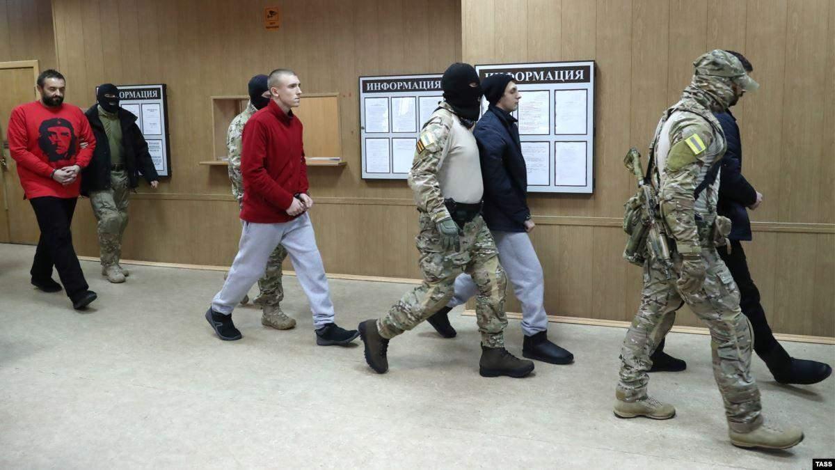 Українські моряки на суді