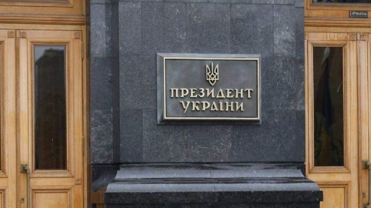 Офис президента Зеленского инициирует создание Совета по вопросам свободы слова