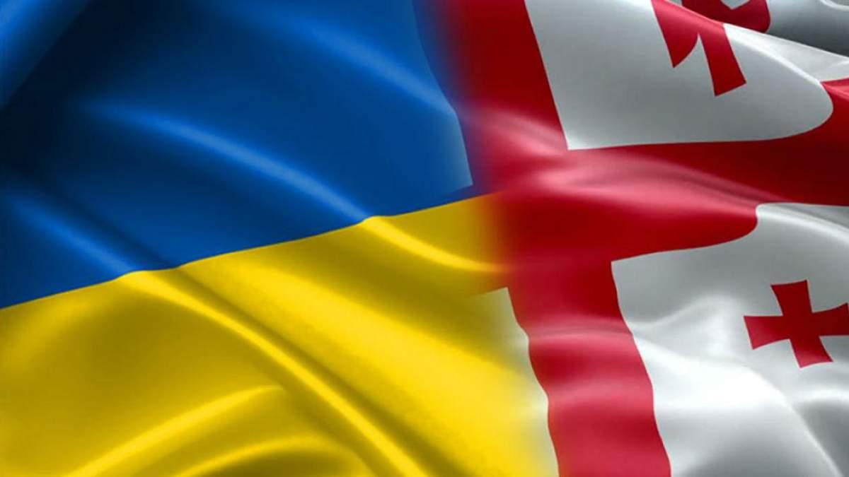 Телеміст між Грузією та Україною