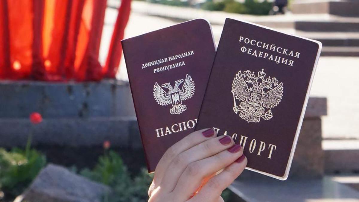 Отныне паспорта РФ могут получить все жители Донбасса