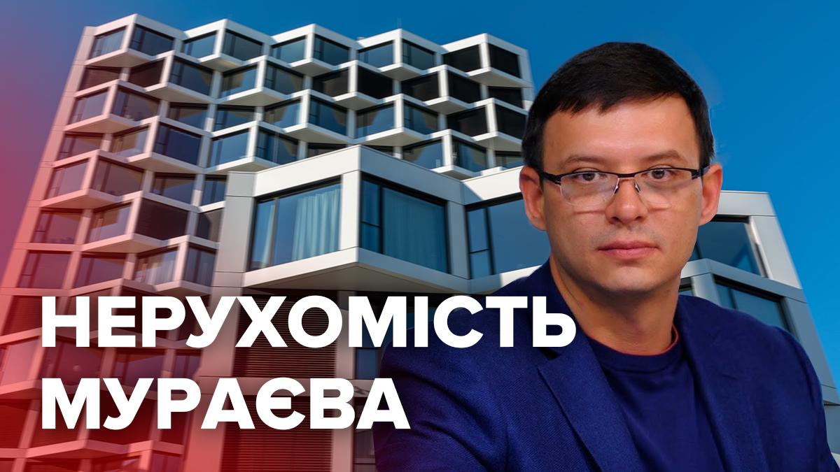 Недвижимость Мураева – квартиры жен, чем владеет кандидат