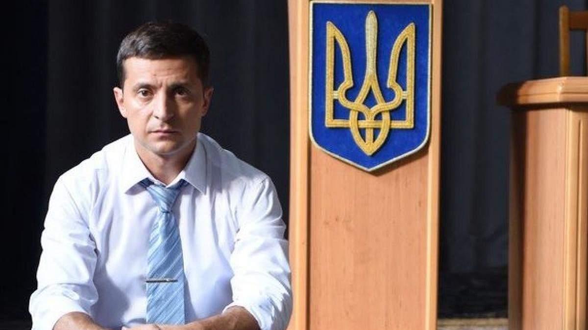 Як партія Зеленського готується до виборів в його рідному місті Кривому Розі