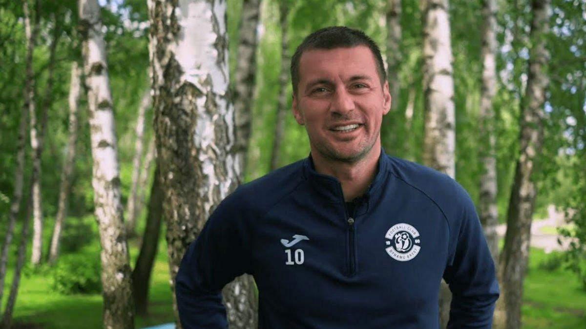 Артем Мілевський