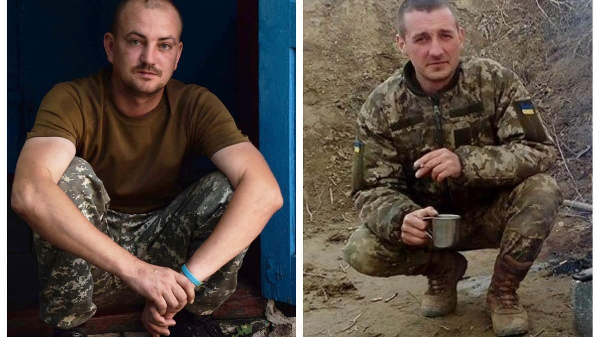 Вбиті снайперами бойовиків військові Джерелейко та Бардалим