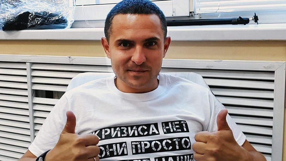 Голова суду Губська заявила про факти втручання в роботу судді в справі Олександра Куницького