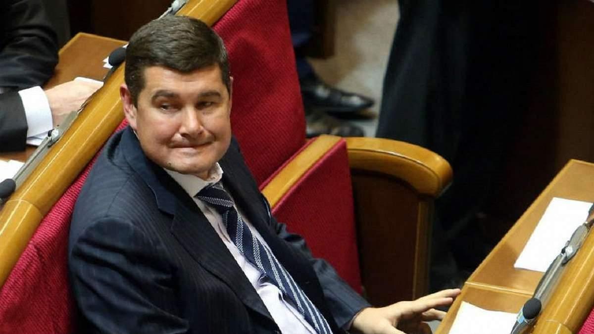 Верховний суд таки зняв кандидатуру Онищенка з парламентських виборів