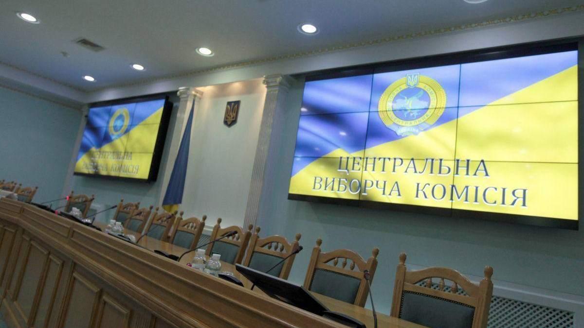ЦВК призначило додаткове засідання по фальсифікаціям на окрузі 94