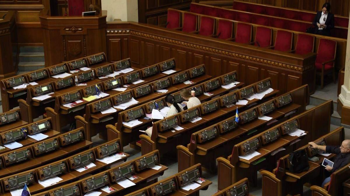 Чого очікувати від нового парламенту