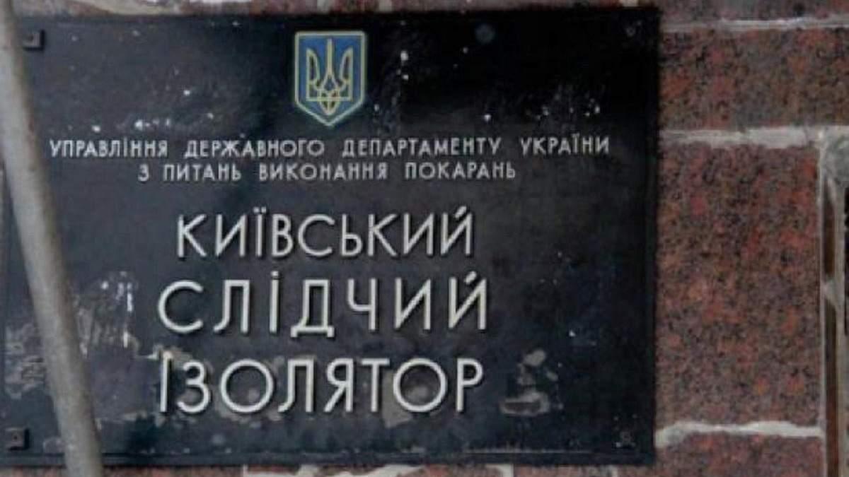 Денисова выявила нарушения избирательных прав в Лукьяновском СИЗО