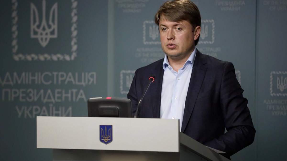 Андрій Герус анонсував переговори з МВФ на вересень