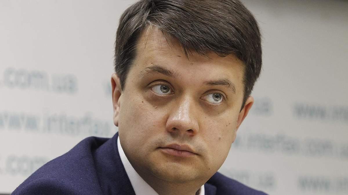 Разумков прокоментував своє можливе  прем'єрство