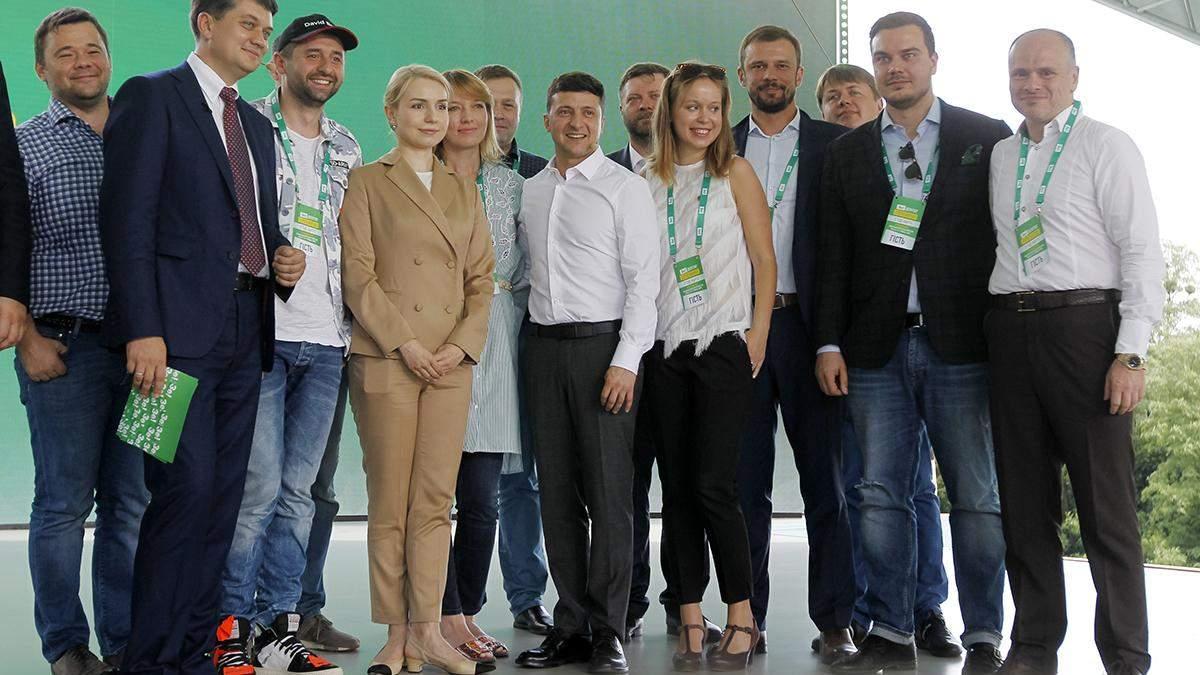 """Партия """"Слуга народа"""""""