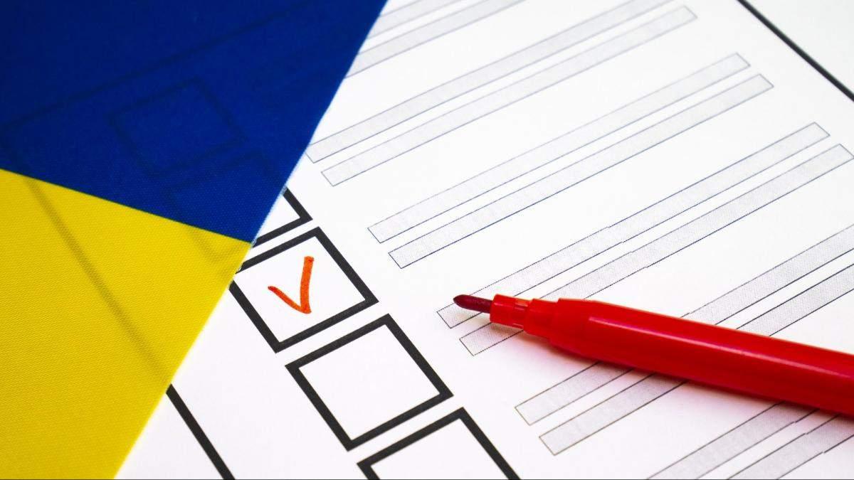 Кого выбирали украинцы из разных регионов на парламентских выборах 2019