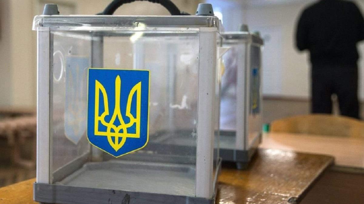 Парламентські вибори в Україні