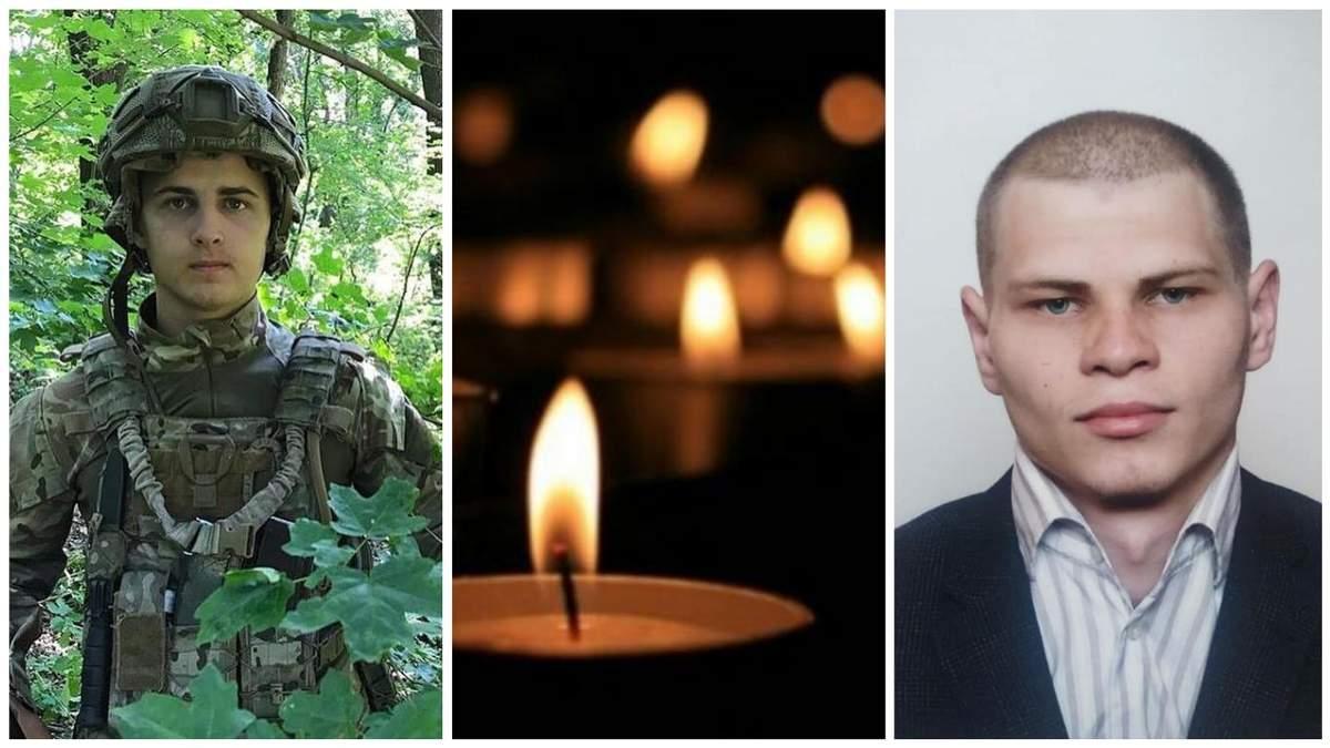 Українські бійці підірвалися під Щастям: відомі імена загиблих героїв – фото