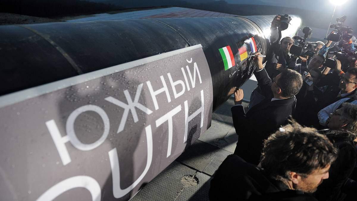 """""""Газпром"""" разморозил строительство """"Южного потока"""""""