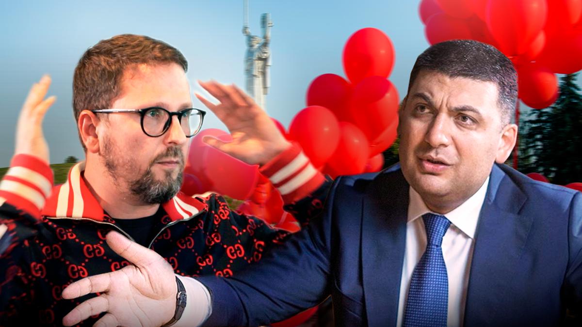 Парламентские вибори 2019: Шарий набрал больше чем Гройсман