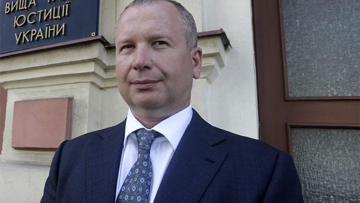Скандального суддю, причетного до Портнова та Кернеса, обрали на важливу посаду: деталі