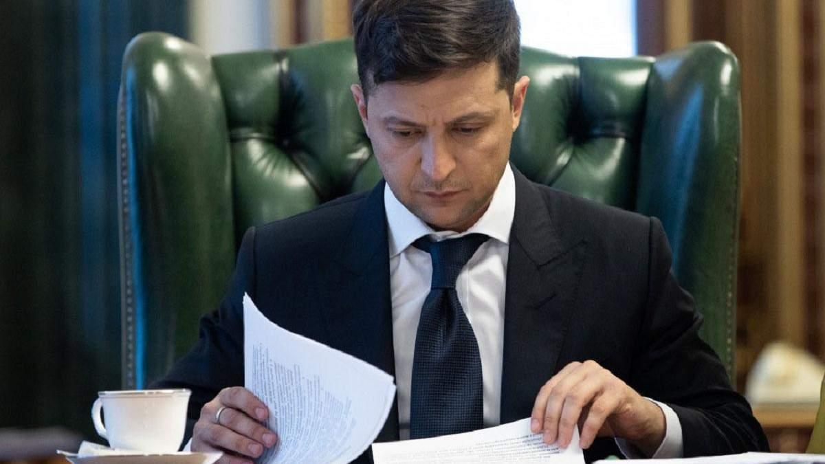 Зеленський підписав указ про протидію рейдерству