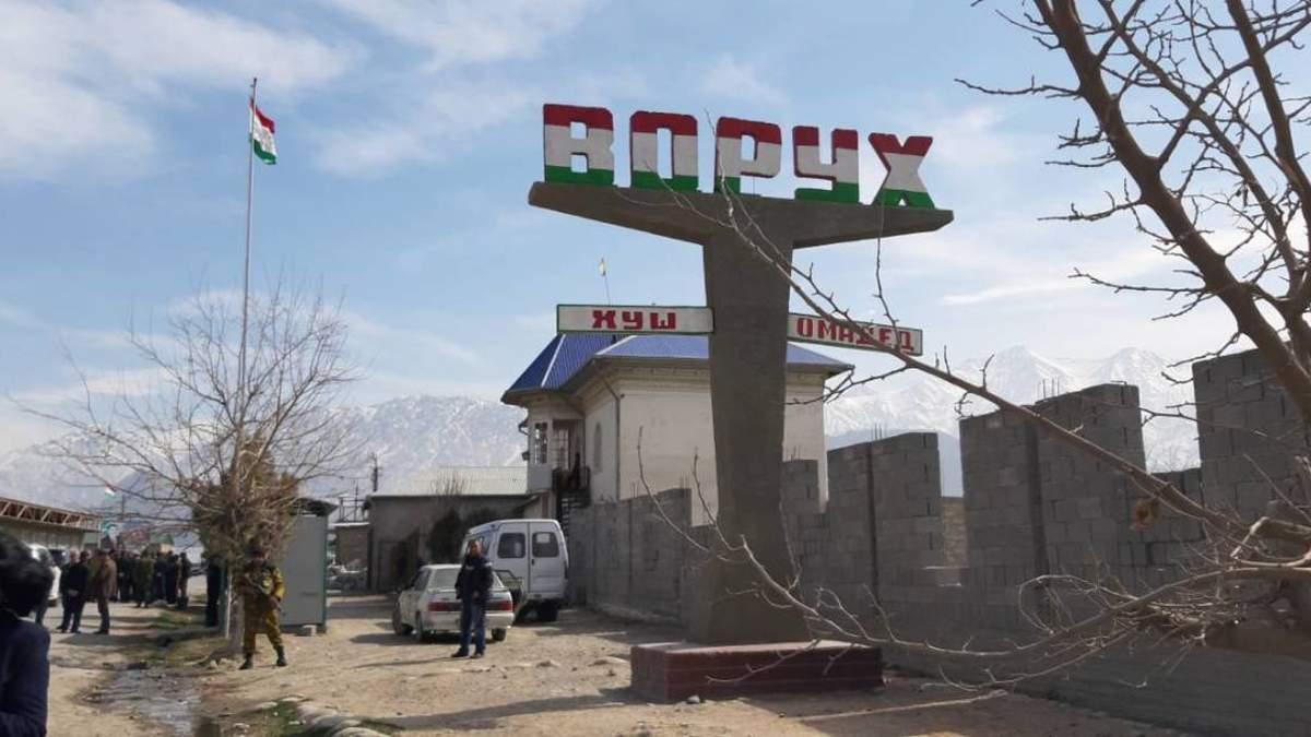 Граница Таджикистана и Киргизстана