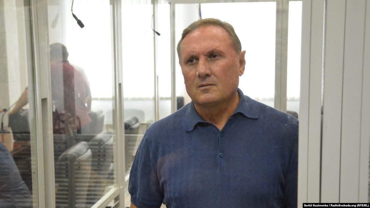 Після трьох років Єфремова відпустили з СІЗО