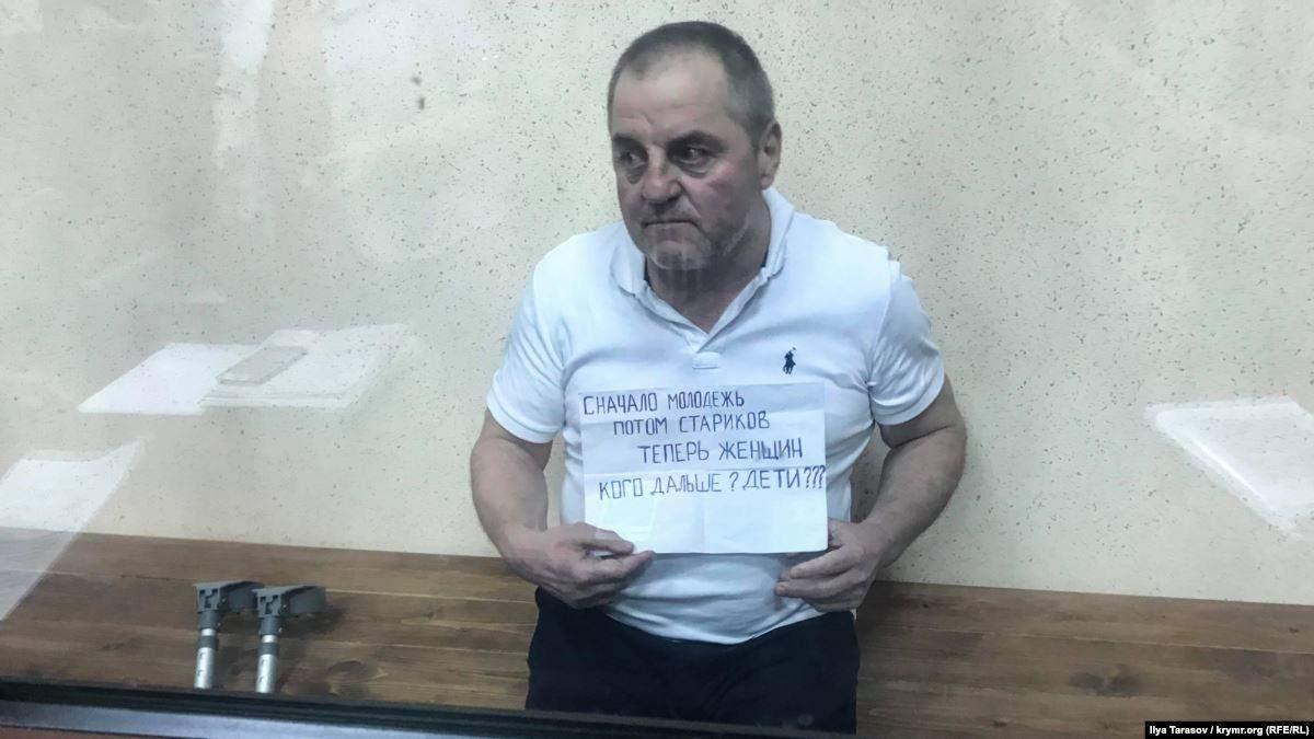 Политический узник крымский татарин Эдем Бекиров