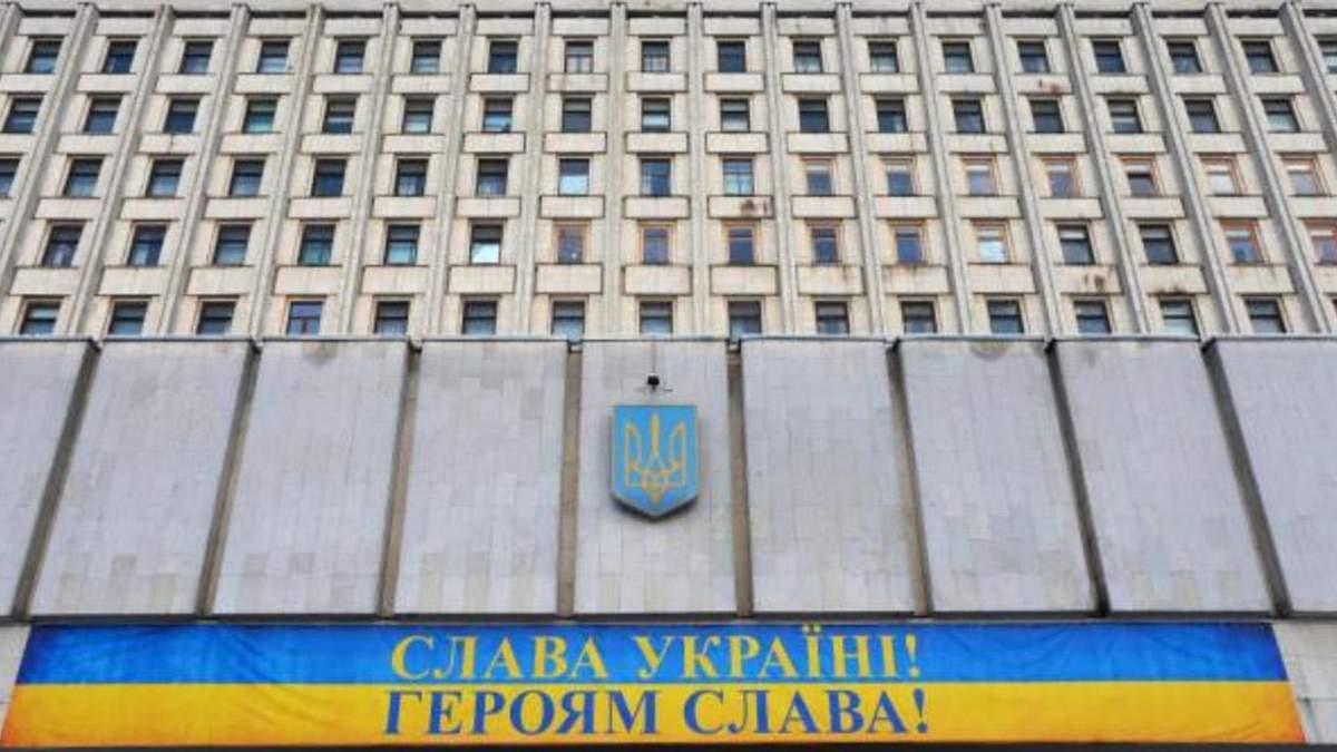 Здание ЦИК в Киеве