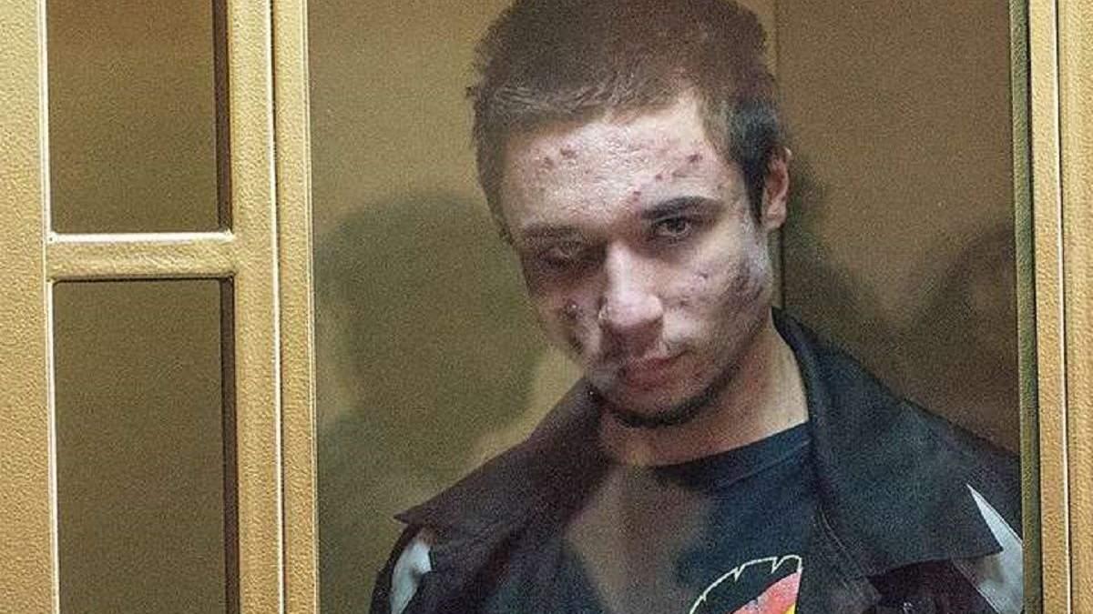 Ув'язнення Павла Гриба в Росії : як відреагувала Україна