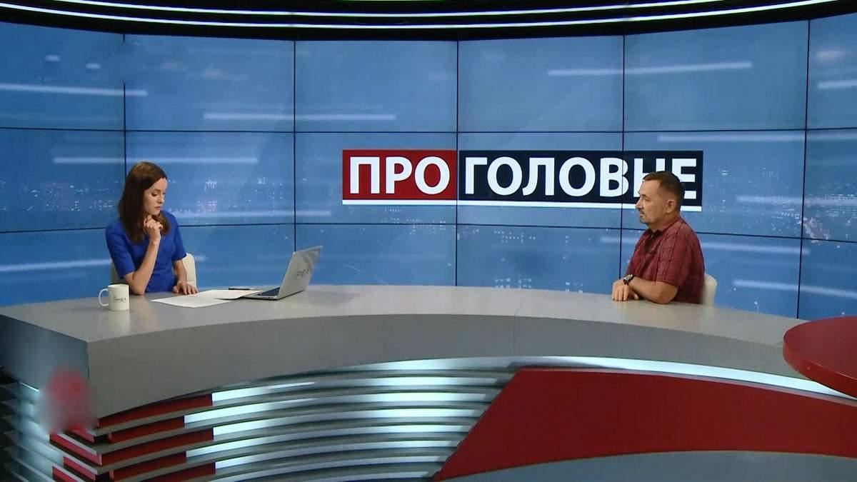 У нас нема політичних традицій: експерт пояснив, як Україна може досягнути успіху