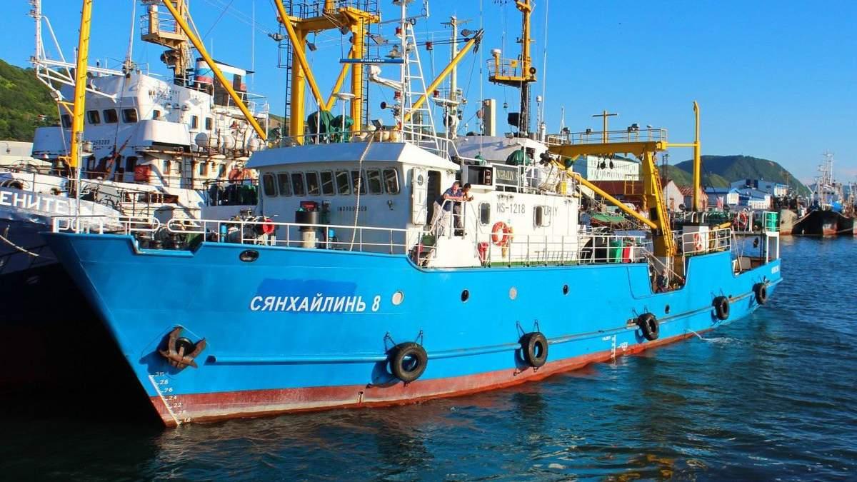 КНДР захопила російське судно