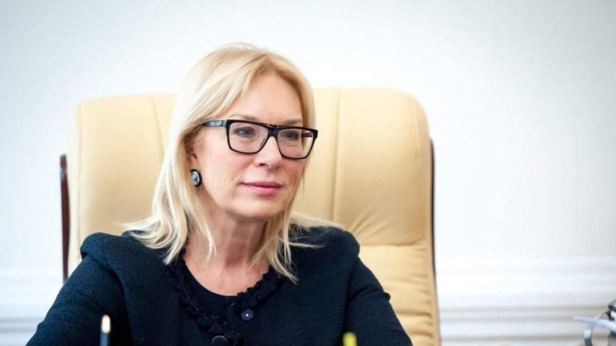 Людмила Денисова
