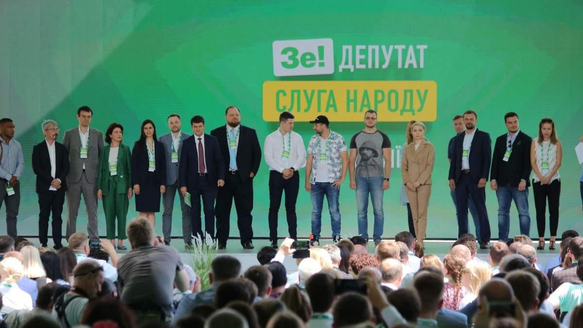 """После школы экономики депутаты от """"Слуги народа"""" получат четыре документа"""