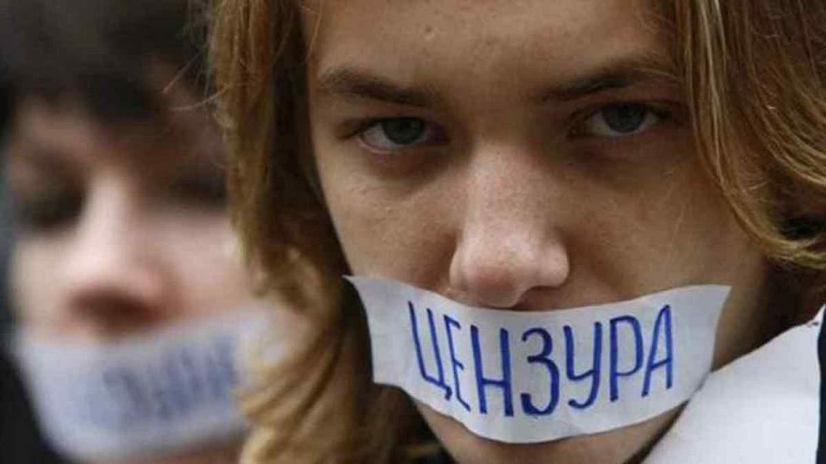 Створення Ради з питань свободи слова: починаємо відлік до цензури у ЗМІ?
