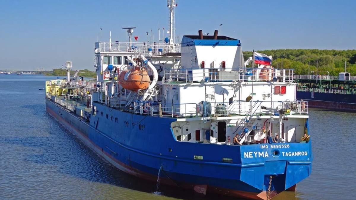 Задержан танкер NEYMA, что блокировал корабли Украины в Керченской протоке