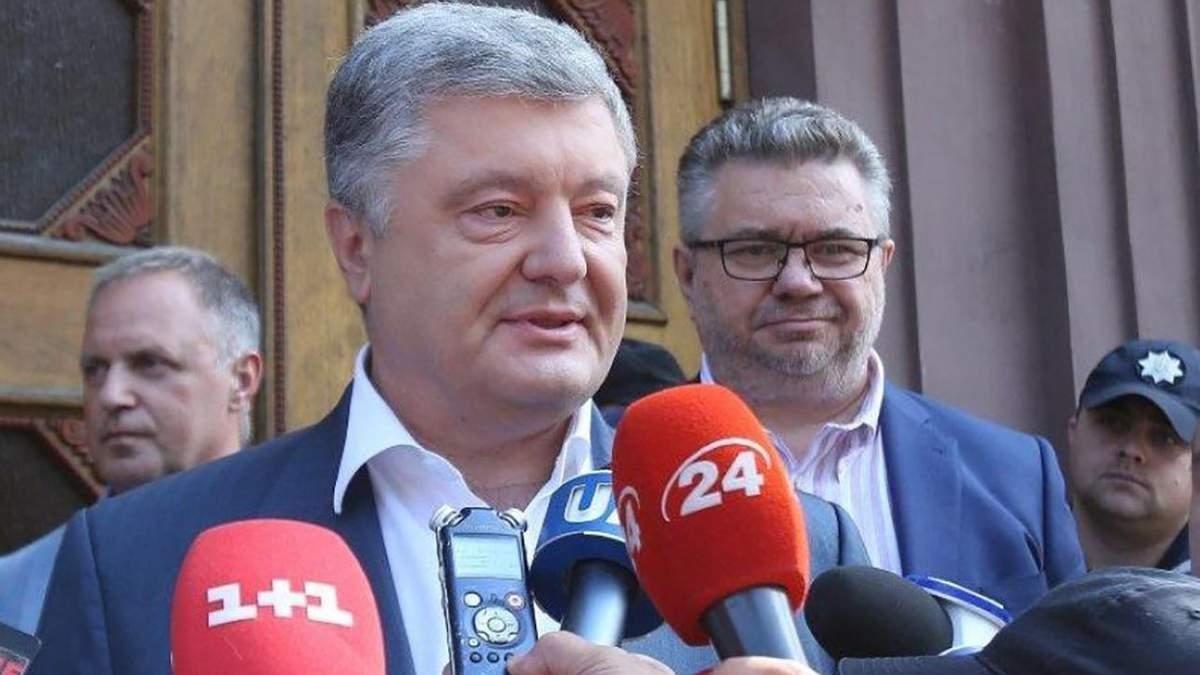 В чем ГБР подозревает Порошенко: объяснение Гнапа