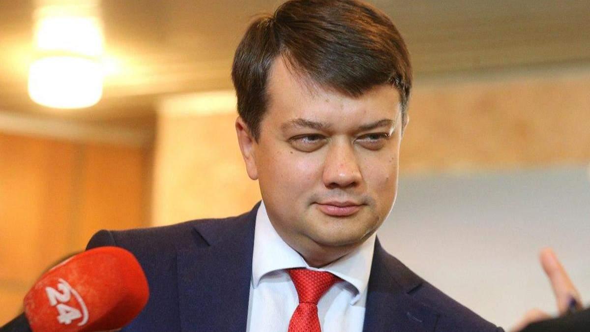 "Дмитрий Разумков – глава партии ""Слуга народа"""