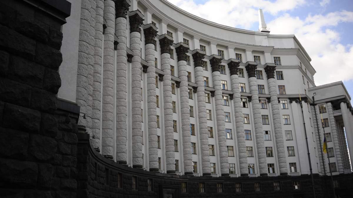 Новое правительство Украины 2019 – когда и как выберут министров