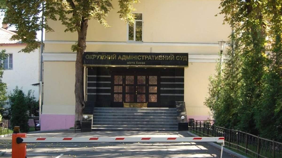 Головні докази знищені, підозри не підписані, – ГПУ про обшуки в Окружному адмінсуді Києва