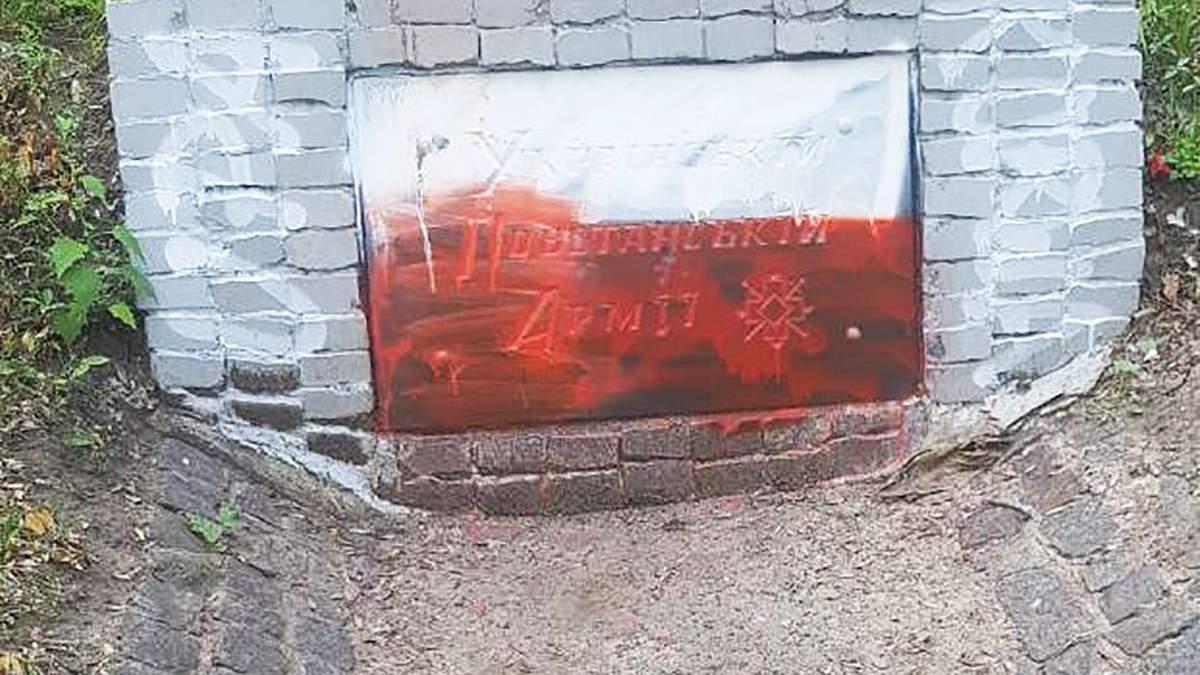 Вандали спаплюжили пам'ятник УПА у Харкові