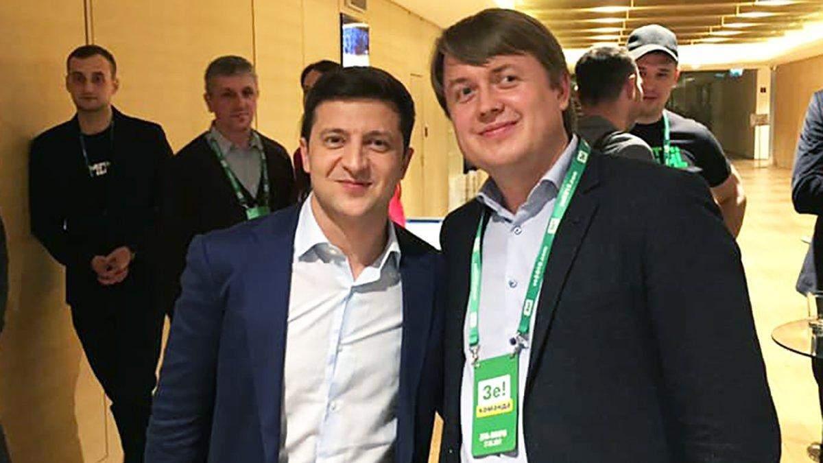 Андрій Герус та Володимир Зеленський