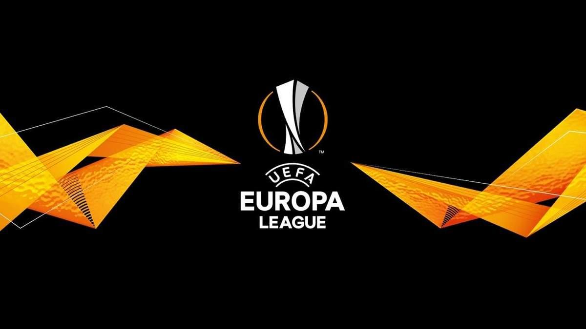 Ліга Європи результати матчів