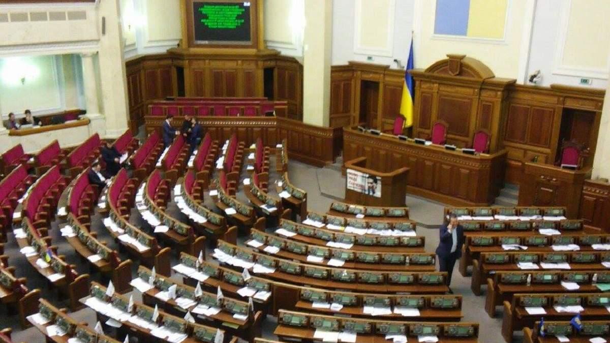 В опозиції опиниться більшість парламентських фракцій