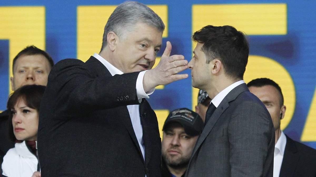 """Порошенко замість обіцяної допомоги криткуватиме Зеленського і """"Слугу народу"""""""