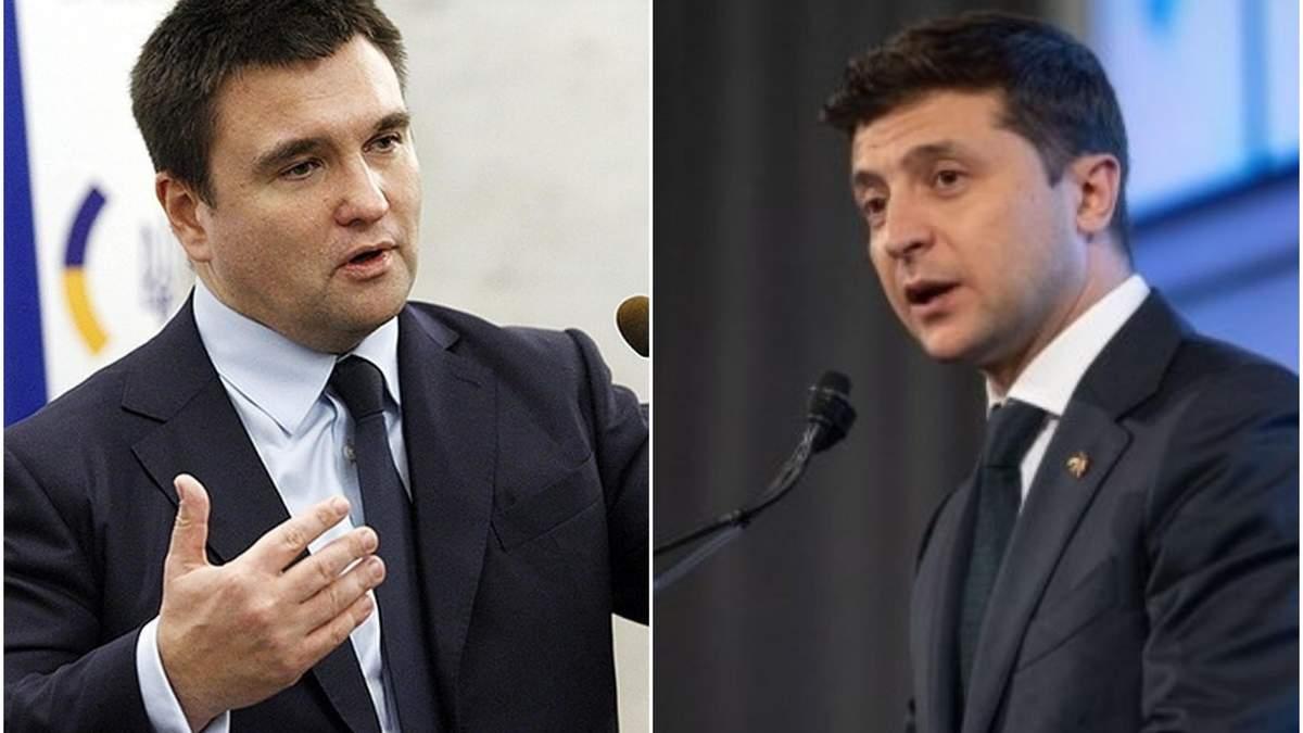 Клімкін заявив, що не має конфлікту з Зеленським через ноту РФ