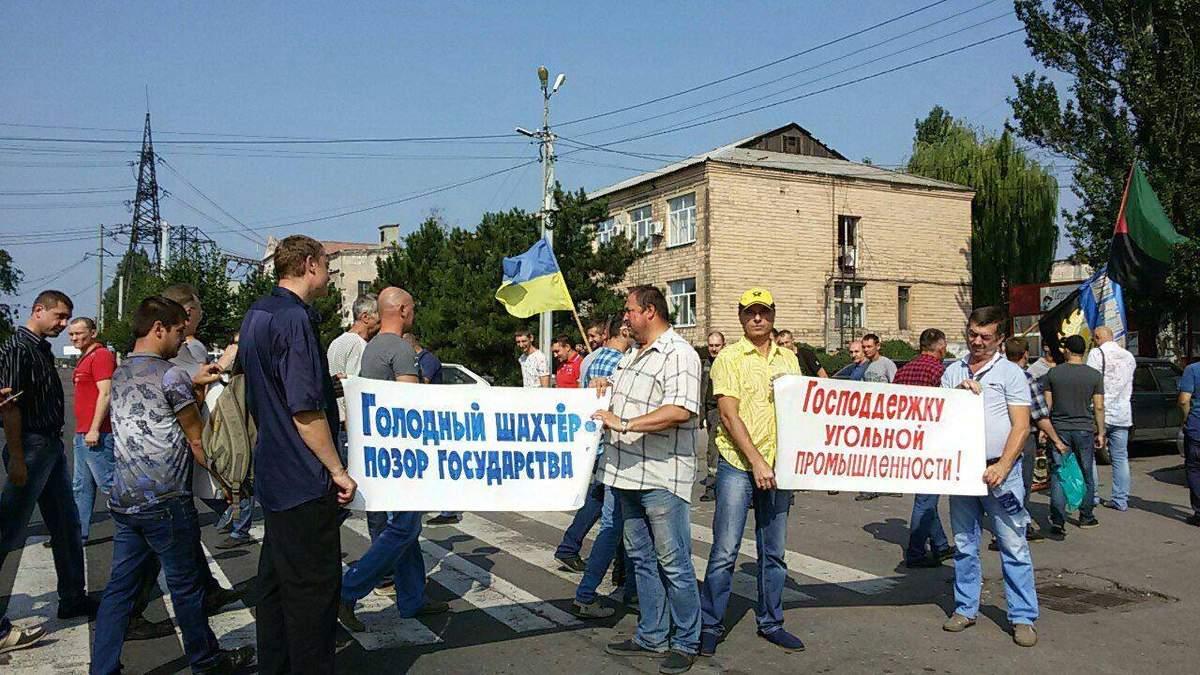Протести шахтарів на Донеччині